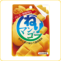 fds_b_neri_mango.jpg