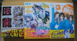 漫画購入20110308