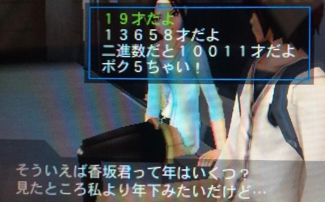 toshi3-2.jpg
