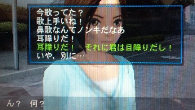toshi3-3.jpg
