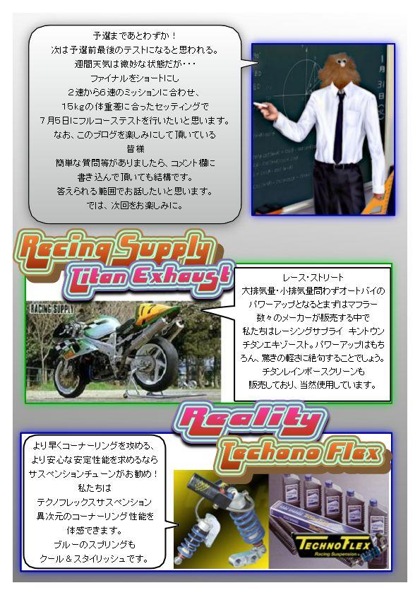 3LAPPage_6.jpg