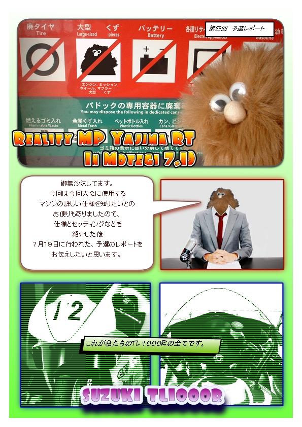4LAPPage_1.jpg