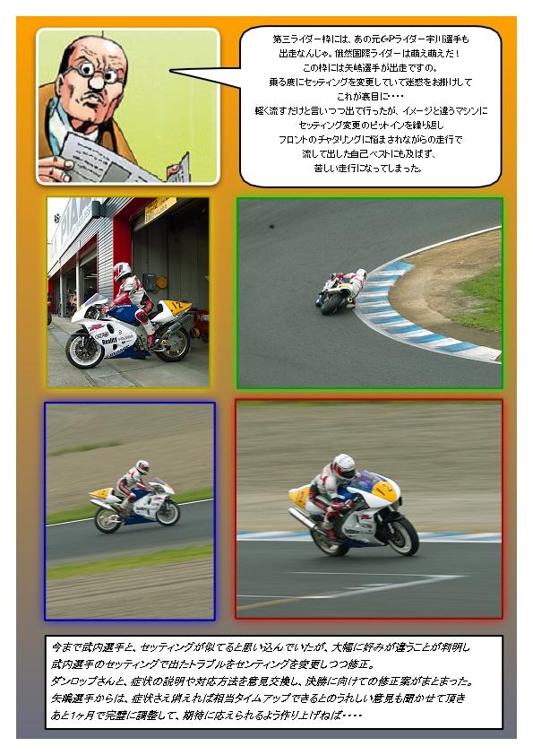 4LAPPage_4.jpg