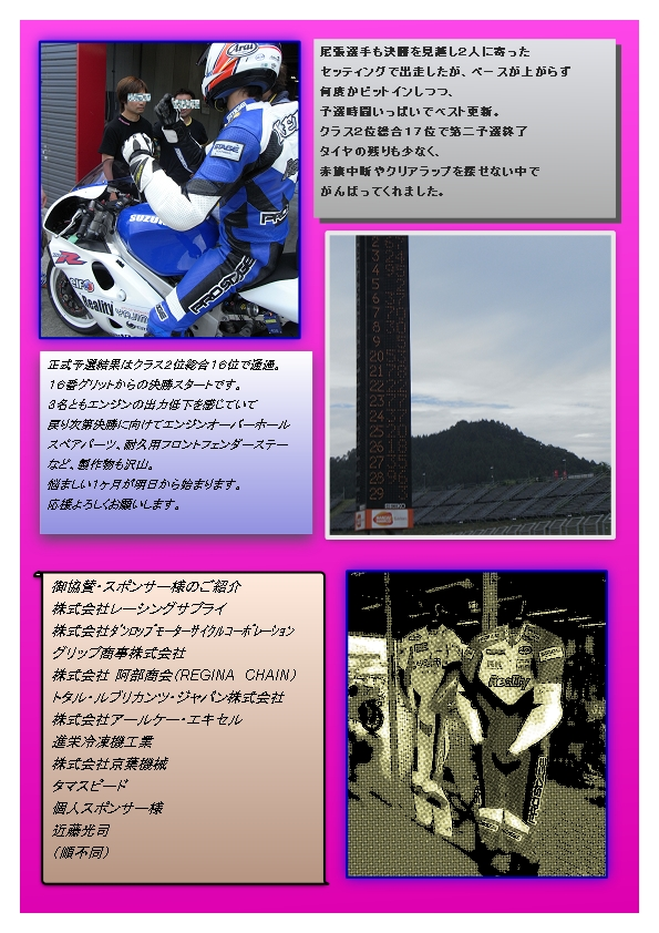 4LAPPage_5.jpg