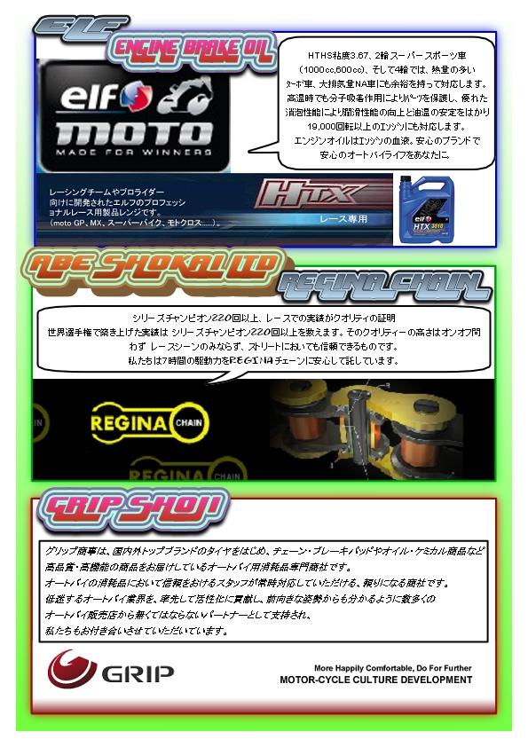 4LAPPage_6.jpg