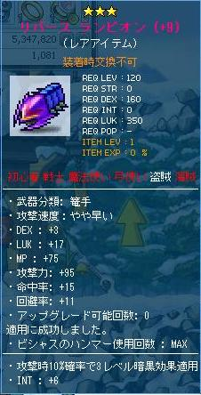 Maple110106_222145.jpg