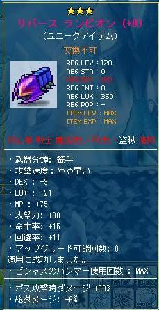 Maple110107_213840.jpg