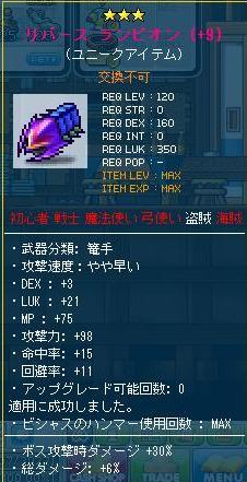 Maple110113_204050.jpg
