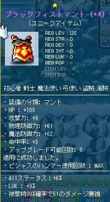 Maple110119_175407.jpg