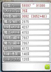 Maple110119_195533.jpg