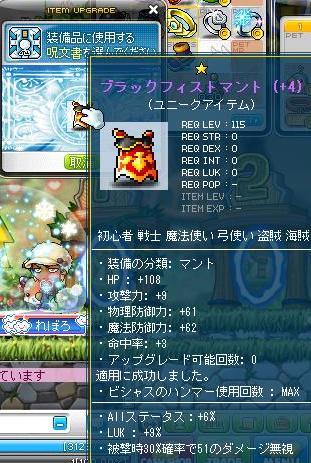 Maple110120_194254.jpg
