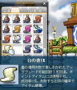 Maple110120_194301.jpg