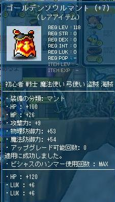 Maple110120_202537.jpg