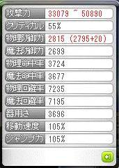 Maple110120_210243.jpg