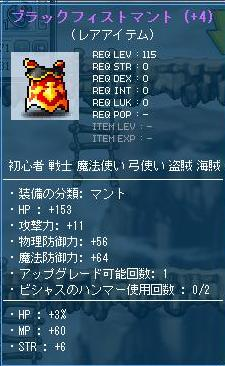 Maple110129_221717.jpg