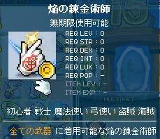 Maple110201_225542.jpg