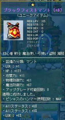 Maple110201_225704.jpg