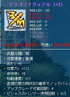 Maple110210_010542.jpg