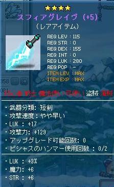 Maple110214_231115.jpg