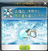 Maple110215_224237.jpg