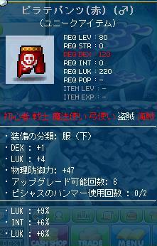 Maple110219_020546.jpg