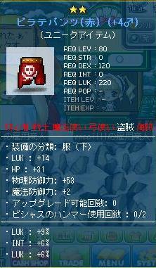 Maple110219_173931.jpg
