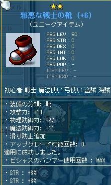 Maple110302_211414.jpg