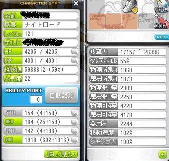 Maple110314_210404.jpg