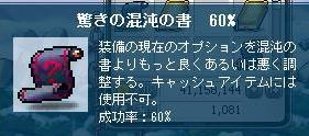 Maple110325_212638.jpg
