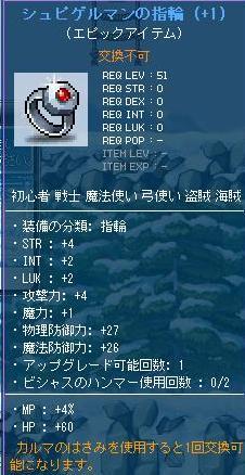 Maple110325_212642.jpg