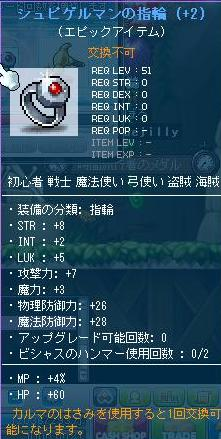 Maple110325_220342.jpg