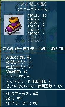 Maple110325_222028.jpg
