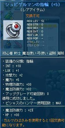 Maple110326_162607.jpg