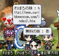 Maple110329_004010.jpg
