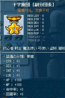 Maple110403_005042.jpg