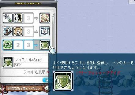 Maple110407_222747.jpg