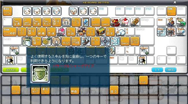 Maple110407_222756.jpg