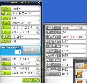 Maple110411_002625.jpg