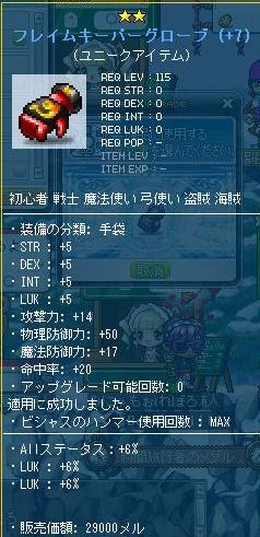 Maple110411_224720.jpg