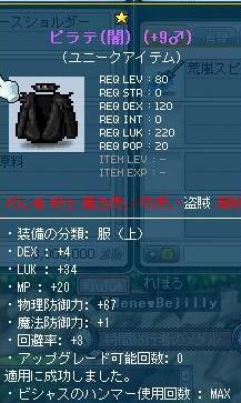 Maple110418_223633.jpg