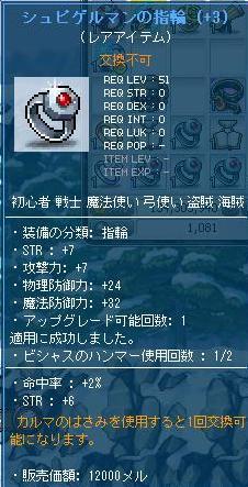 Maple110425_231515.jpg