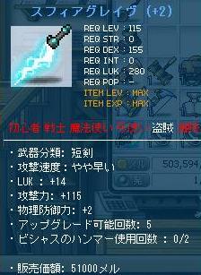 Maple110508_161945.jpg