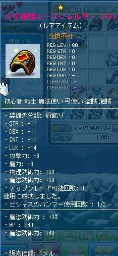 Maple110515_003713.jpg