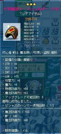 Maple110515_190011.jpg