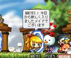Maple110517_232510.jpg