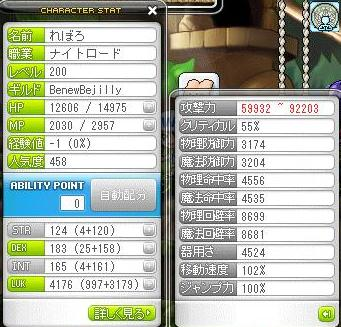 Maple110521_212322444.jpg