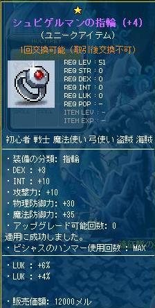 Maple110602_172203.jpg