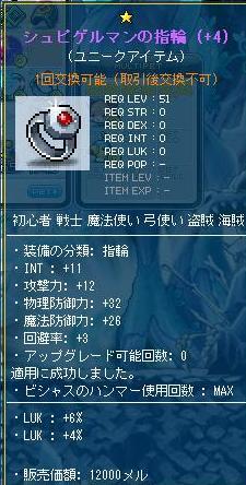 Maple110602_172207.jpg