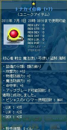 Maple110603_191317.jpg