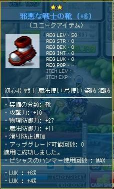 Maple110605_164450.jpg